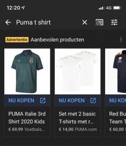 Youtube Ads - Puma t shirt advertentie
